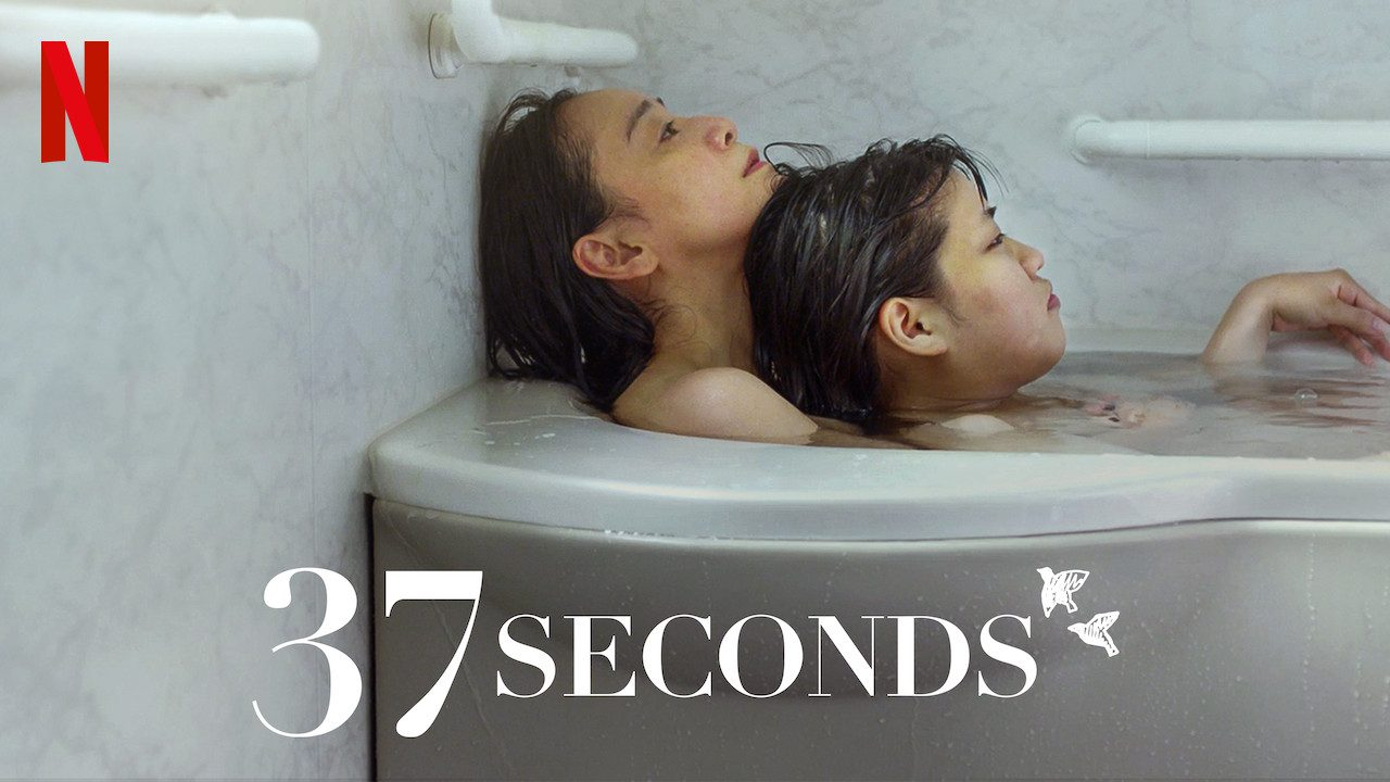 '37 Seconds': Mở đầu với bối cảnh u ám nhưng lại mang thông điệp chữa lành - 37 Seconds