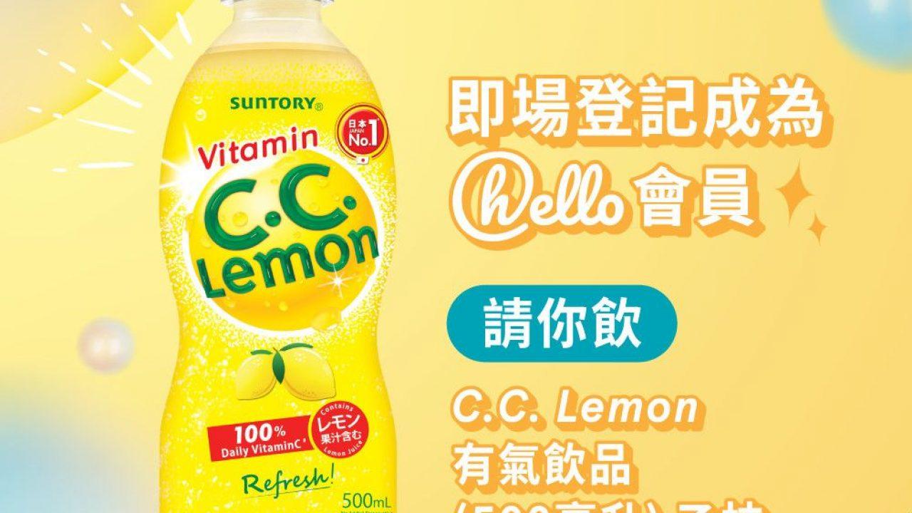 Dân mạng tìm thức uống 'Boom Boom Lemon' sau khi xem 'Kate' của Mary Elizabeth Winstead - Boom Boom Lemon